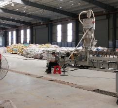 磐汩中空塑料模板工廠2