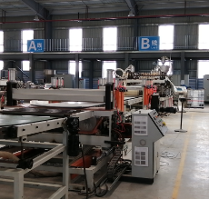 磐汩中空塑料模板工廠3