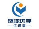 环球优学-单词速记品牌logo