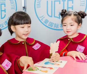 UCIE兒童國際禮儀課程產品1