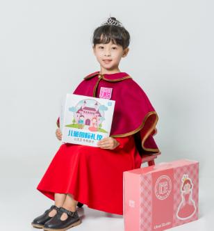 UCIE兒童國際禮儀課程產品7