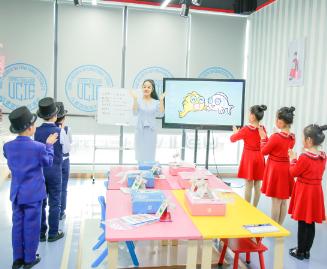 UCIE兒童國際禮儀課程產品9