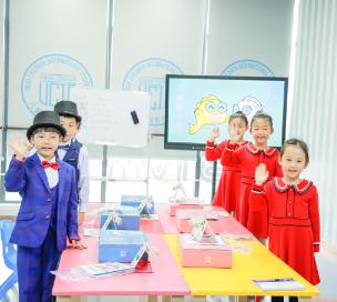 UCIE兒童國際禮儀課程產品10