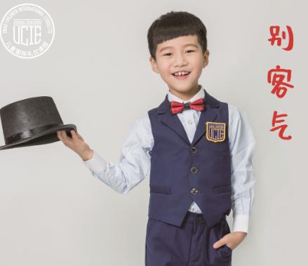 UCIE兒童國際禮儀課程產品11