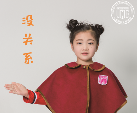 UCIE兒童國際禮儀課程產品12