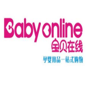 寶貝在線孕嬰用品