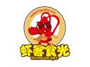 虾客食光品牌logo