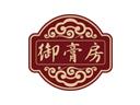 御膏房品牌logo