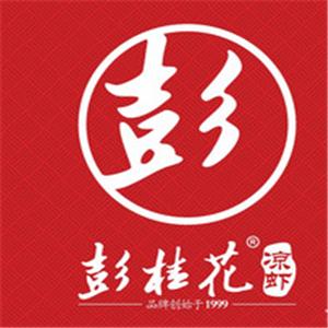 彭桂花凉虾
