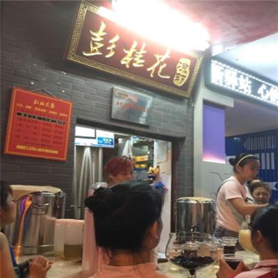 彭桂花涼蝦門店
