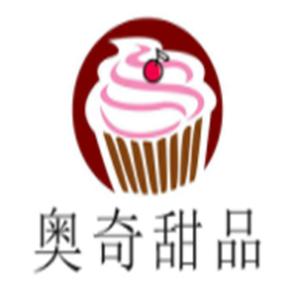 奧奇甜品加盟