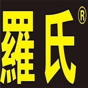罗氏臭豆腐