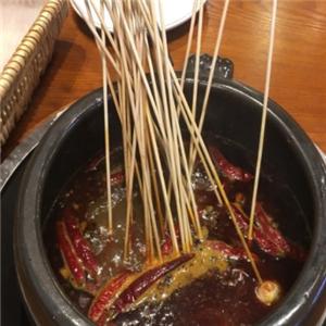泥锅串串香