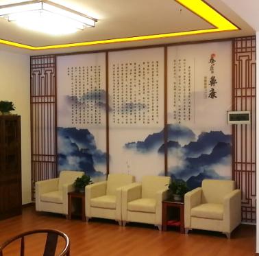 泰谷康源门店2