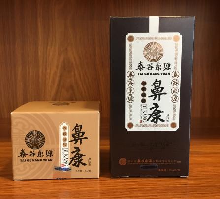 泰谷康源产品3