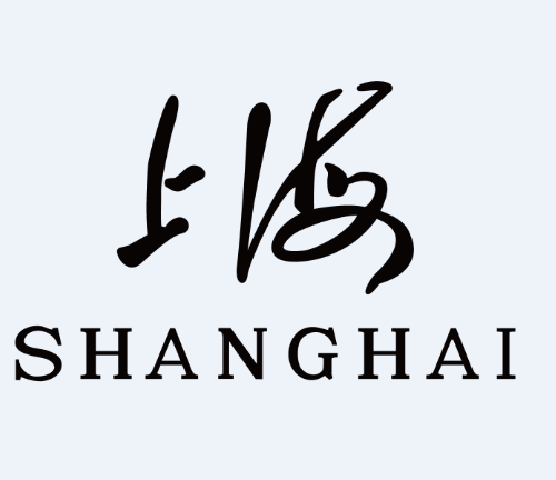 上海表品牌logo