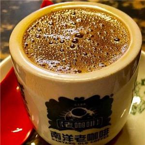 南洋老咖啡可口