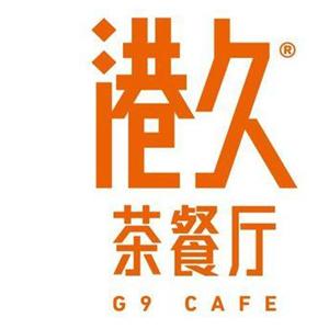 港久茶餐廳