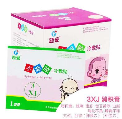 题爱健康产品5