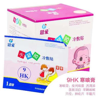 题爱健康产品9