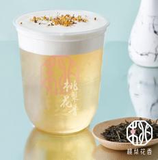 桃梨花香奶茶飲品甜品店產品7