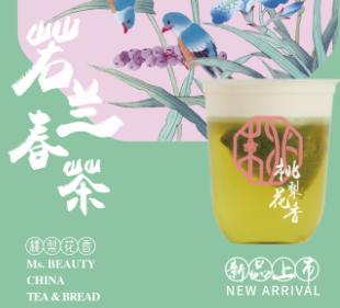 桃梨花香奶茶飲品甜品店產品8