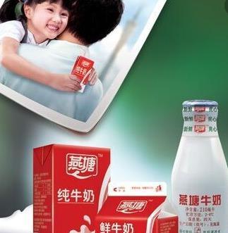 燕塘鮮牛奶瓶裝