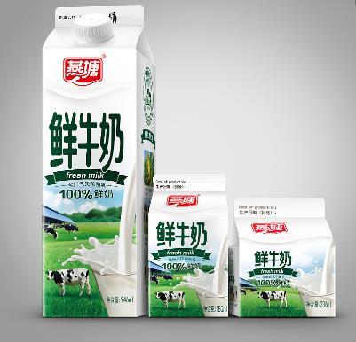 燕塘鮮牛奶紙包裝