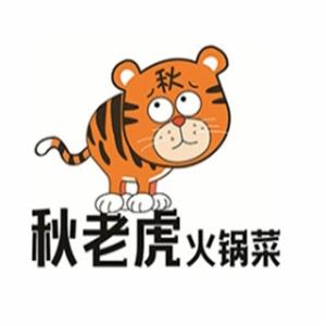 秋老虎火鍋菜