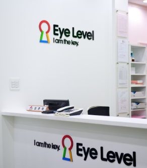 Eye Level眼高度門店3