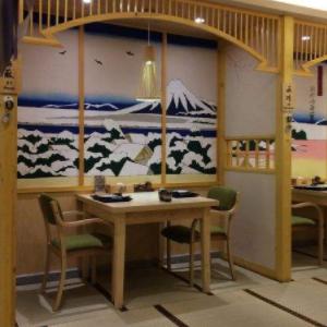 鱼四季日本料理店面