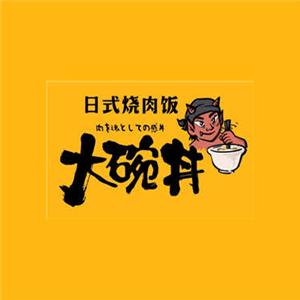 大碗丼烧肉饭