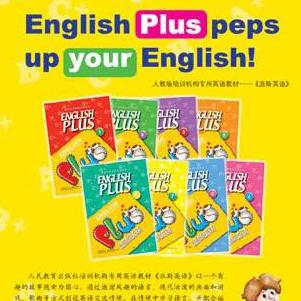 派斯英语画册