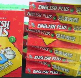 派斯英语书本