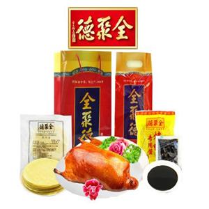 金聚德烤鴨