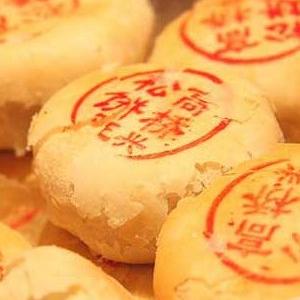 高橋松餅加盟