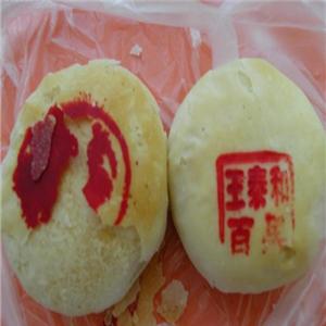 高橋松餅特色
