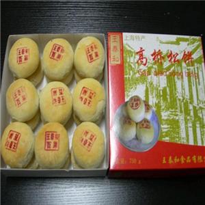 高橋松餅產品