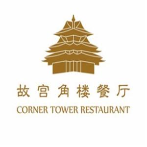 故宮角樓餐廳加盟