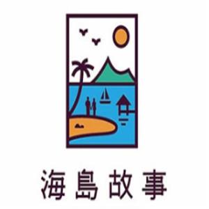 海島故事椰子油加盟