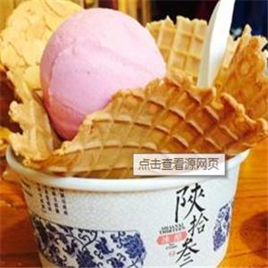 陕拾叁冰淇淋榴莲味