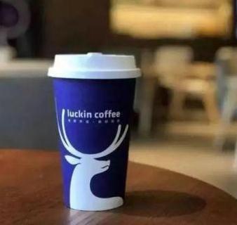 小蓝杯咖啡一杯