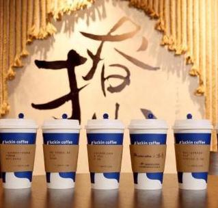 小蓝杯咖啡5杯