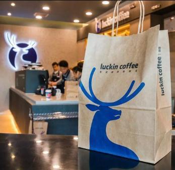 小蓝杯咖啡打包
