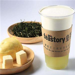 皇茶奶茶店茶叶