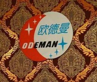 歐德曼墻布加盟