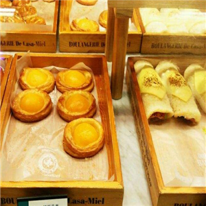 东哥面包店蛋挞