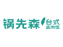 锅先森快餐台式卤肉饭店品牌logo