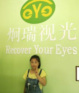 炯瑞视光视力保健学员3