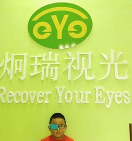 炯瑞视光视力保健学员6